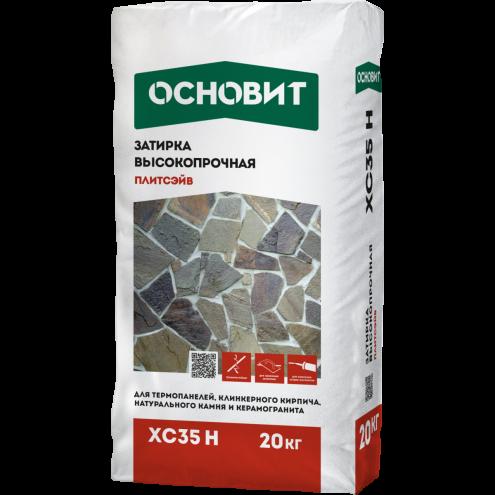 Основит ОСНОВИТ ПЛИТСЭЙВ XC35 H/20кг